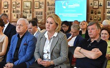 А. Лисицын иЛ. Гумерова