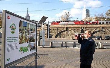 Открытие выставки «Россия– территория Эколят– Молодых защитников природы» ипроекта «Комнаты Эколят» навокзалах Москвы