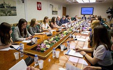 «Круглый стол» натему «Развитие российской экономики: роль молодежи»