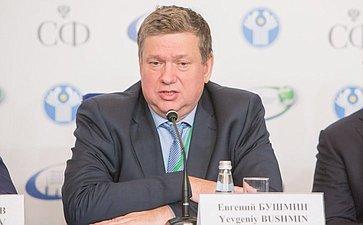 Пленарное заседание VII Невского международного экологического форума. Бушмин