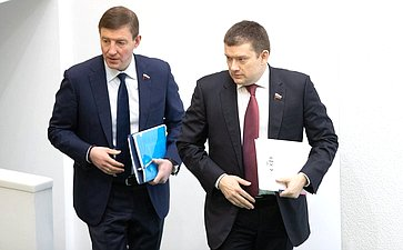 Андрей Турчак иНиколай Журавлев