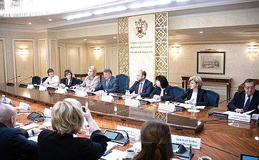 Церемония подписания Положения оV Всероссийском детском фестивале народной культуры «Наследники традиций»