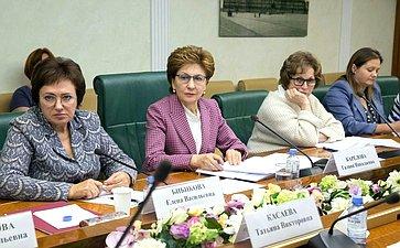 Заседание Рабочей группы посовершенствованию законодательства всфере предупреждения ипрофилактики семейного (бытового) насилия под руководством Галины Кареловой