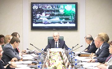 ВСФ прошло заседание Комитета поаграрно-продовольственной политике иприродопользованию