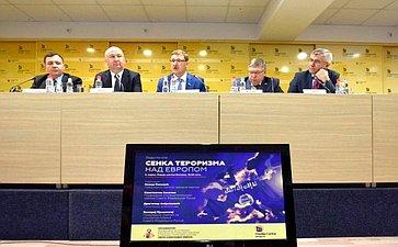 Константин Косачев иВалерий Рязанский приняли участие вМеждународной конференции «Тень терроризма над Европой»