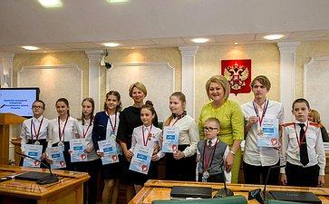 Торжественная церемония награждения победителей конкурсов для одаренных детей
