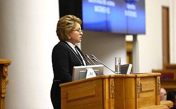 В. Матвиенко напленарном заседании VIII Невского экологического конгресса