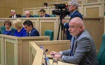 463-е заседание Совета Федерации