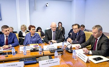 Заседание Экспертного совета поздравоохранению при Комитет посоциальной политике