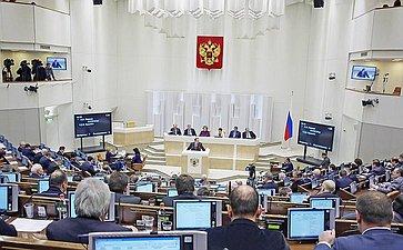 Триста двадцать девятое заседание Совета Федерации Федерального Собрания Российской Федерации
