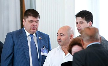 Д. Василенко иА. Вайнберг