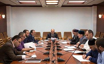 Совещание, посвященное вопросам организации хаджа российских мусульман