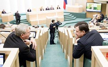 361-е заседание Совета Федерации
