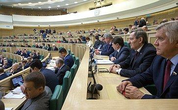 430-е заседание Совета Федерации
