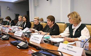 «Круглый стол» Комитета СФ поконституционному законодательству игосударственному строительству натему «Семья игосударство: новые конституционные возможности взаимодействия вобеспечении права детей наобразование»