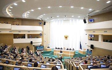Зал заседаний. 435-е заседание Совета Федерации