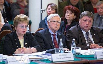 Напервом заседании Совета попроблемам профилактики наркомании