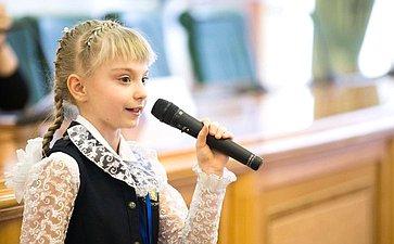Презентация лучших проектов инаграждение победителей конкурса «Россия, устремленная вбудущее»