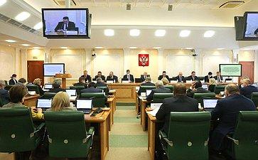 Совместное заседание комитетов Совета Федерации пообсуждению представленных Президентом РФ кандидатур надолжности прокуроров субъектов Российской Федерации
