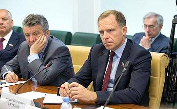 Заседание рабочей группы посовершенствованию государственного муниципального контроля (надзора) заоборотом иобращением твердых коммунальных отходов