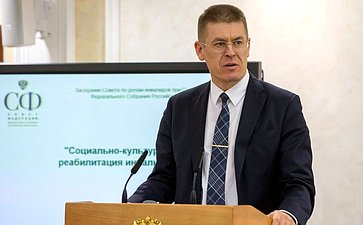 В. Аристархов