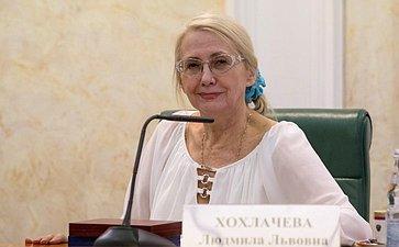 Людмила Хохлачева