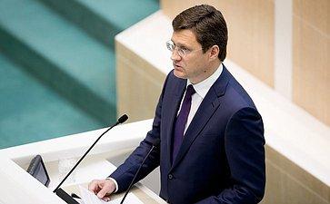 376-е заседание Совета Федерации. Новак