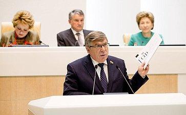 374-е заседание Совета Федерации Рязанский