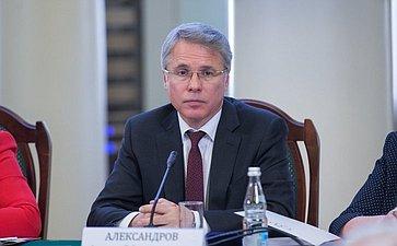 А. Александров напервом заседании Совета попроблемам профилактики наркомании