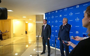 Руководители Самарской области вСовете Федерации