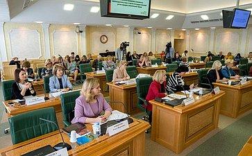 «Круглый стол» натему «Осовершенствовании семейного законодательства вчасти процедуры государственной регистрации заключения брака»