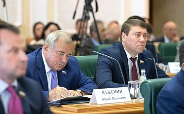 Юрий Важенин иИван Абрамов