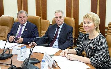 Совещание рабочей группы попроекту федерального закона опарламентском контроле всубъектах Российской Федерации