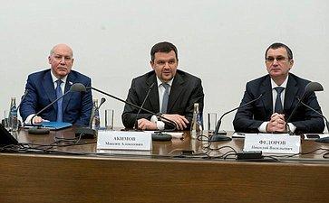 Н. Федоров: Насеминаре для глав региональных парламентов обсужден целый ряд актуальных тем социально-экономического развития
