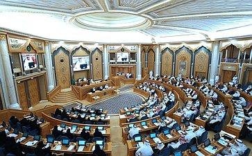 Визит делегации Совета Федерации вСаудовскую Аравию