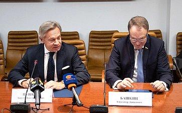 Встреча А.Пушкова спредставителями иностранных СМИ