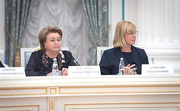 Зинаида Драгункина иАрина Шарапова