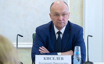 В. Кисилев