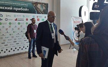 В. Круглый принял участие вовсероссийском онкологическом Конгрессе «Крымский прибой»