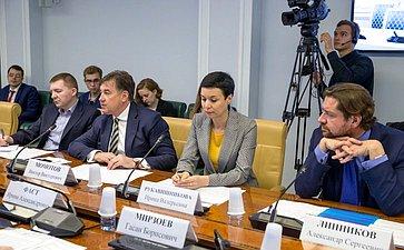 «Круглый стол», посвященный совершенствованию законодательства РФ овозмещении морального вреда