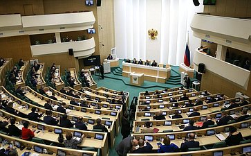 492-е заседание Совета Федерации