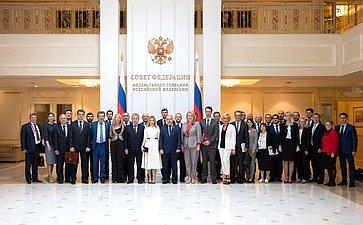 Участники заседания Совета повопросам интеллектуальной собственности при Совете Федерации натему «Вопросы поддержки истимулирования изобретательской активности вРоссийской Федерации»