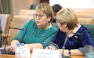 Ольга Старостина иОльга Хохлова