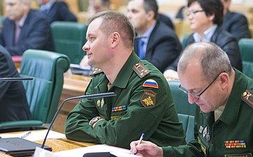 Парламентские слушания Комитета по обороне и безопасности