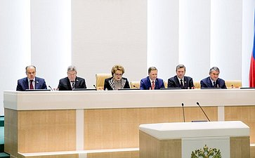 359-е заседание-1 Президиум