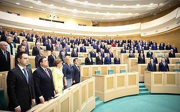 Сенаторы слушают гимн России перед началом 453-го заседания Совета Федерации