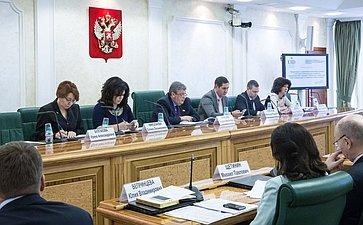 А. Чернецкий провел «круглый стол» натему «Мониторинг иуправление энергосбережением вжилищно-коммунальном хозяйстве: инновационные подходы»