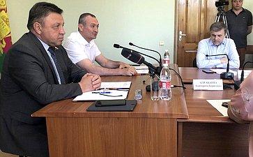 Выездное заседание Комитета СФ поРегламенту иорганизации парламентской деятельности вг. Славянске-на-Кубани