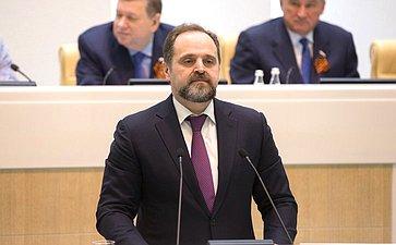 С. Донской