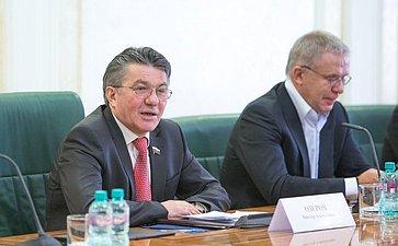 Парламентские слушания Комитета по обороне и безопасности Озеров